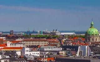 Жизнь в Дании — основные плюсы и минусы переезда, способы эмиграции из России