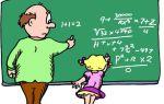 Плюсы и минусы пятибалльной системы оценивания