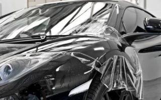Бронирование автомобиля пленкой: плюсы и минусы метода