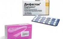 Стоит ли пить Дюфастон при планировании беременности: роль гормона