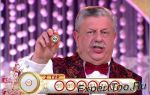 Стоит ли покупать лотерейные билеты: все плюсы и минусы игры, виды обмана