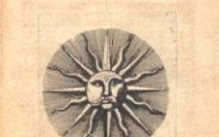 «город солнца» томмазо кампанеллы: плюсы и минусы книги