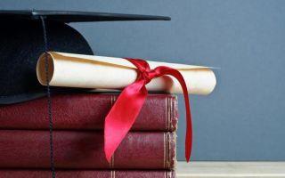 Учеба в аспирантуре: плюсы и минусы