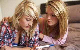 Беременность в 18 лет: плюсы и минусы, стоит ли