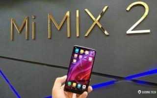 Xiaomi Mi Mix 2S (Хайоми Ми Микс 2С): плюсы, минусы, стоит ли покупать?