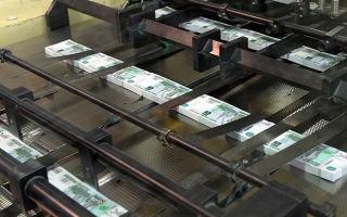 Эмиссия денег: что это, плюсы и минусы, цели и сущность процедуры