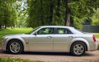 Стоит ли покупать Chrysler (Крайслер) 300: плюсы и минусы автомобиля, особенности эксплуатации