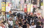 Жизнь в Южной Корее — плюсы и минусы переезда, список востребованных профессий