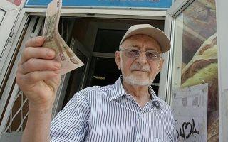 Стоит ли работать на пенсии: плюсы и минусы трудоустройства