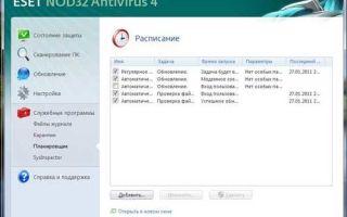 Антивирус Касперского, его плюсы и минусы, особенности установки ПО