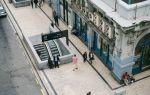 Плюсы и минусы жизни в Португалии: особенности переезда в страну и нюансы трудоустройства
