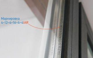 Плюсы и минусы энергосберегающих стекол для окон