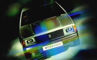 Стоит ли покупать Москвич-2141: плюсы и минусы автомобиля, особенности эксплуатации