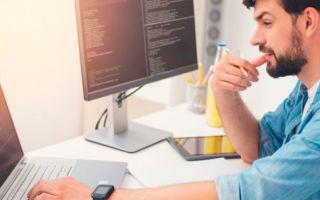 Стоит ли учиться на программиста 1С — плюсы и минусы профессии