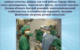 Профессия травматолог, ее основные плюсы и минусы, особенности обучения