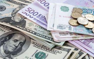 Мультивалютные вклады: что это, плюсы и минусы