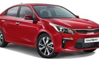 Kia Rio (Киа Рио): плюсы и минусы покупки автомобиля, отзывы владельцев