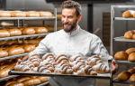 Стоит ли открывать пекарню — плюсы и минусы бизнеса, выбор технологии производства