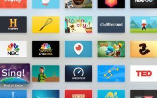 Стоит ли покупать apple tv: плюсы и минусы