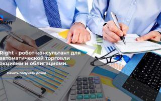 Металлический счет в сбербанке — плюсы и минусы