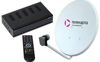Спутниковое телевидение: преимущества и недостатки технологии