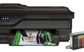 Струйный принтер: плюсы и минусы выбора, особенность эксплуатации устройства