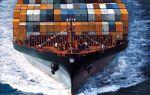 Основные плюсы и минусы морского транспорта