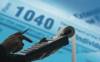 Прогрессивная система налогообложения — основные плюсы и минусы
