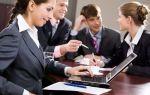 Стоит ли учиться на экономиста: плюсы и минусы специальности, ключевые особенности профессии