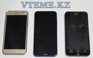 Смартфон Huawei P20 Lite (Хуавей П20 Лайт) — плюсы, минусы и стоит ли брать