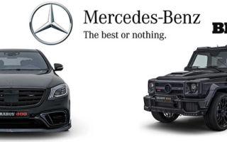 Mercedes-Benz W210 (Мерседес-Бенц) — особенности автомобиля и стоит ли его покупать?