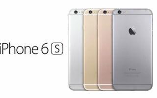 Плюсы и минусы покупки Айфона 6: технические характеристики и комплектация