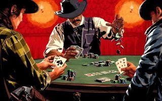 Стоит ли покупать игру red dead redemption 2