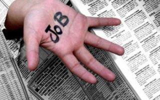 Стоит ли увольняться перед Новым годом: плюсы и минусы решения