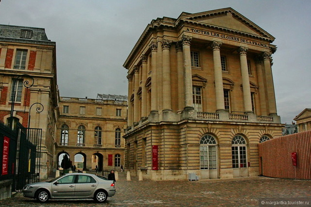Стоит ли ехать на Версаль зимой?
