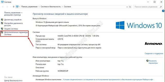 Стоит ли отключать файл подкачки windows 10 и что об этом нужно знать