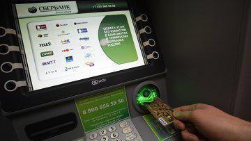 Стоит ли идти работать в Сбербанк — основные плюсы и минусы