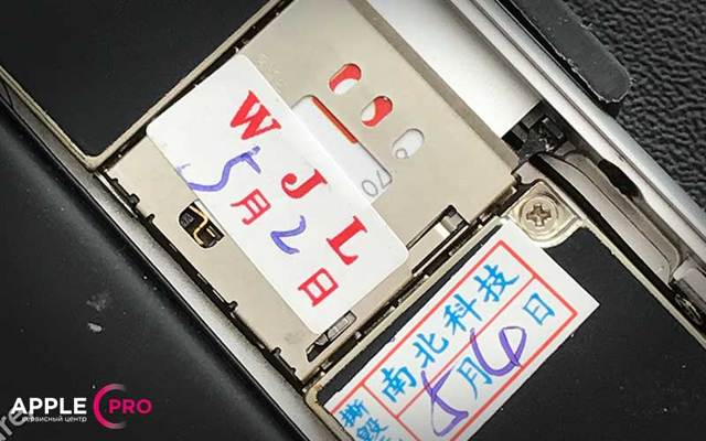 Стоит ли покупать восстановленный Айфон?