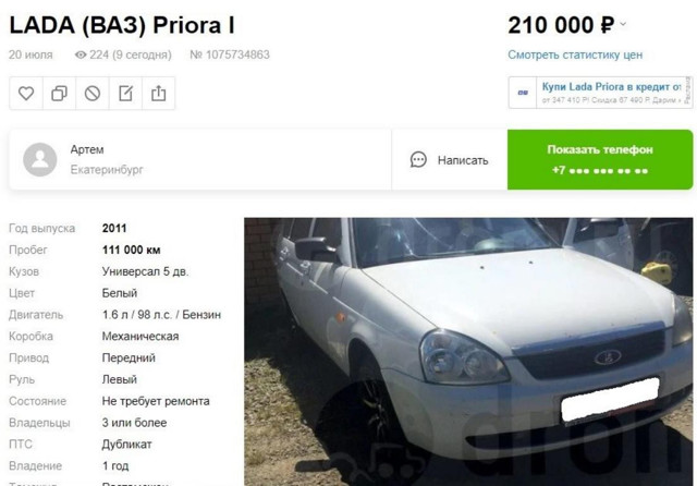 Лада Приора: плюсы и минусы автомобиля