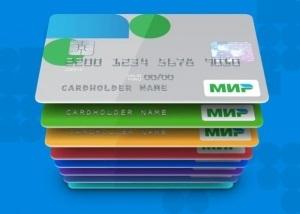 Платежная система Мир: плюсы, минусы и особенности