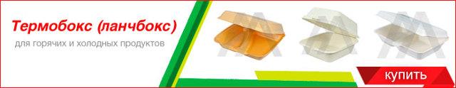 Плюсы и минусы пластиковой посуды