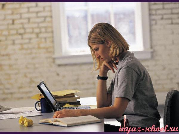 Дистанционное обучение: плюсы и минусы