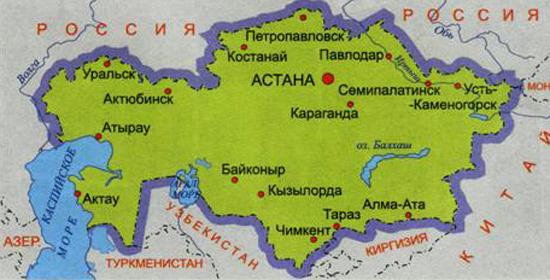 Экономико-географическое положение Казахстана: плюсы и минусы