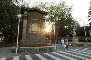 Стоит ли переезжать в город Сургут, его плюсы и минусы