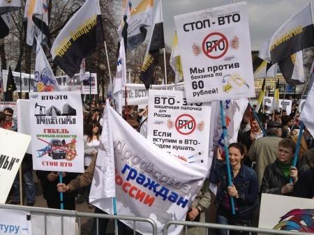Плюсы и минусы вступления России в ВТО