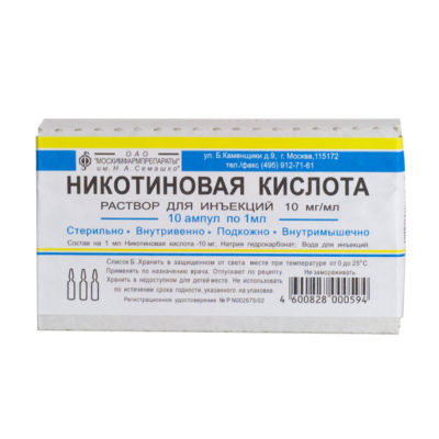 Никотиновая кислота для волос — плюсы и минусы использования