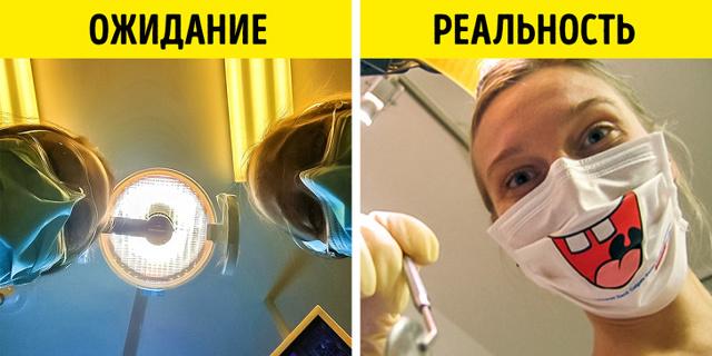Стоит ли бояться визита к стоматологу?