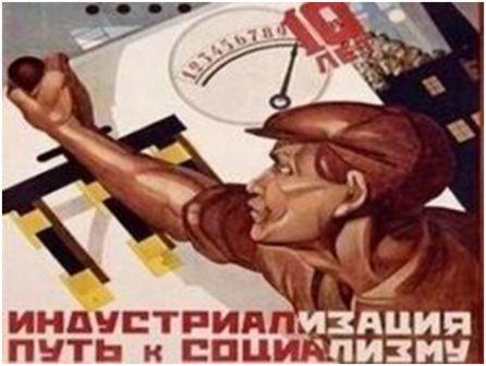 Плюсы и минусы эпохи форсированного строительства социализма
