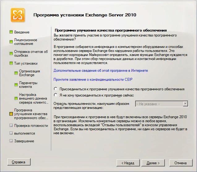 Стоит ли покупать microsoft exchange server: плюсы и минусы