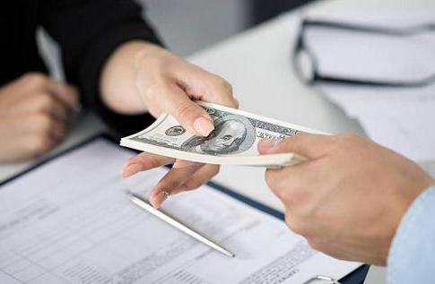 Плюсы и минусы черной зарплаты
